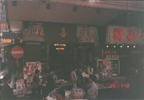 199312HKGSGNPEN001.jpg