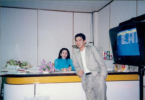 199312HKGSGNPEN027.jpg