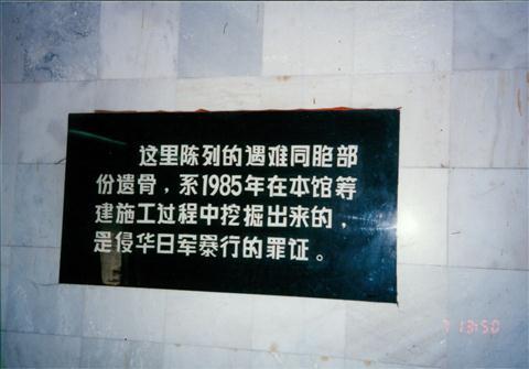 199409SHANJHKG005.jpg