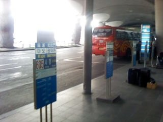 200803001.jpg