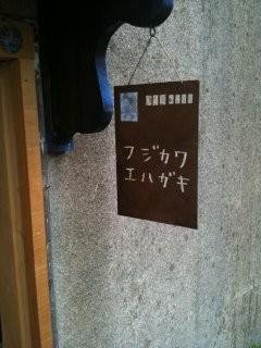 20100802142133.jpg