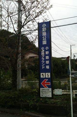20111023-001.JPG