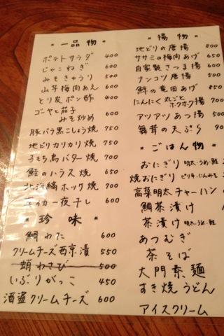 20111114184515003.JPG