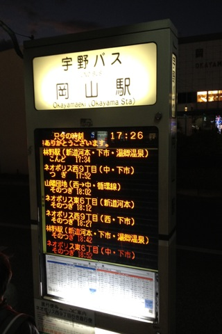 20111217-005.JPG