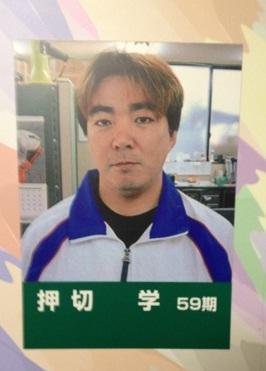 20120225photo.JPG