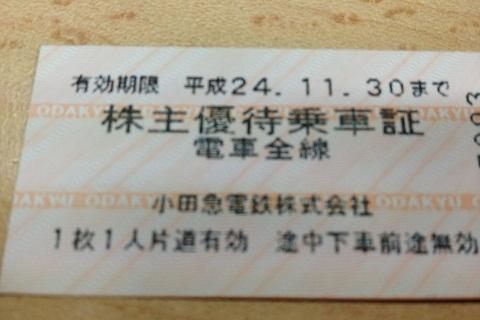 20120928153448004.JPG