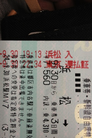 20120930224038021.JPG