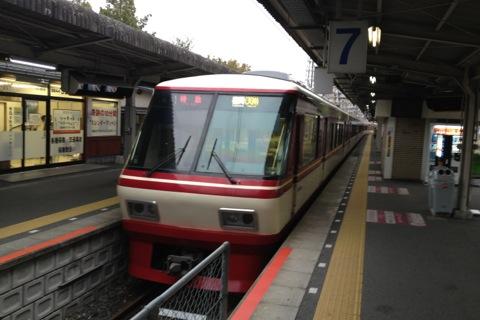 20121110160352004.JPG