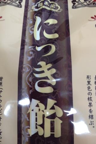 20121116095635001.JPG
