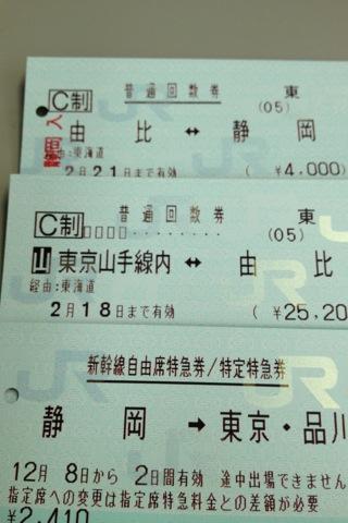 20121209193715012.JPG