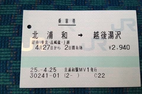 20130427093726003.JPG