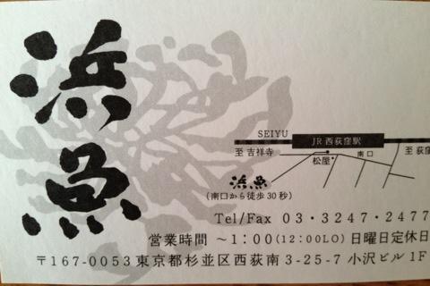 20130604075902006.JPG