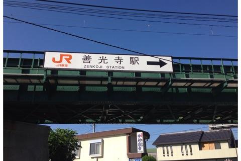 20131012085305.JPG