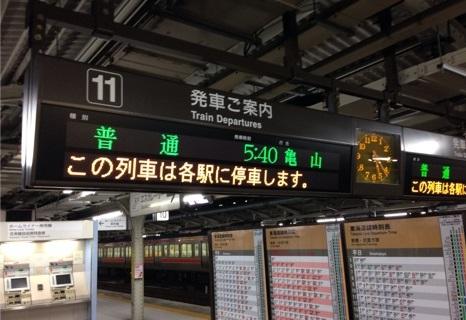 20140328052316.JPG