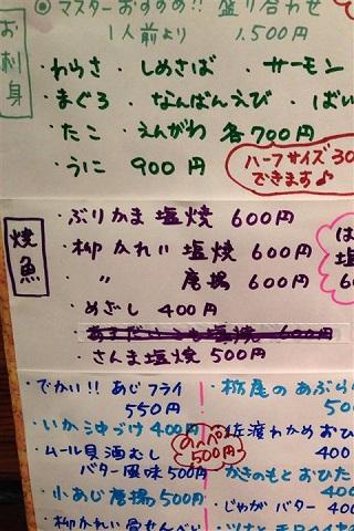 20141013211710ss.jpg