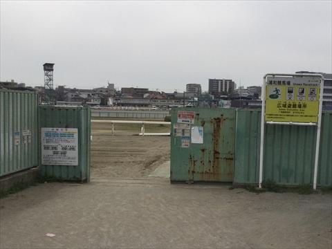 浦和競馬場